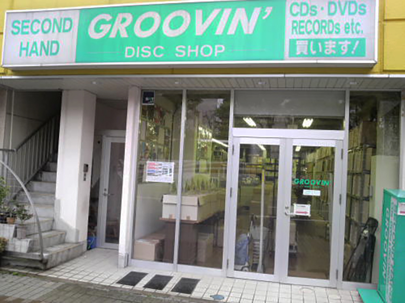 GROOVIN' レコードステーション