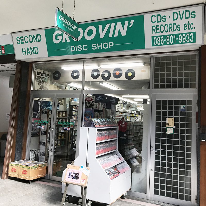 GROOVIN' 丸善 岡山シンフォニービル店