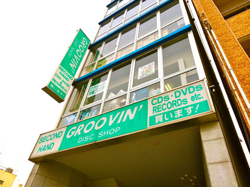 GROOVIN' 本店