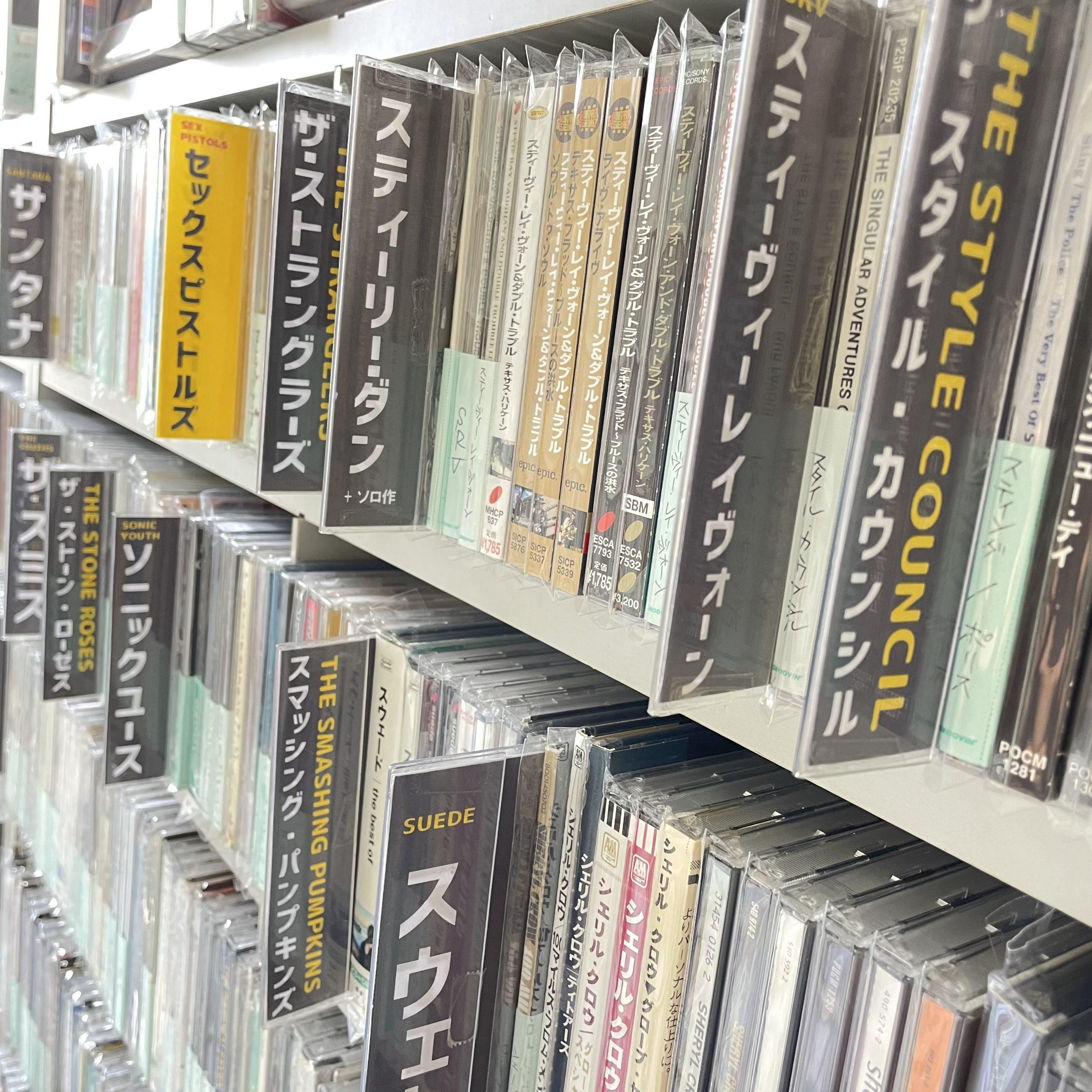 本店2階洋楽CD仕切り
