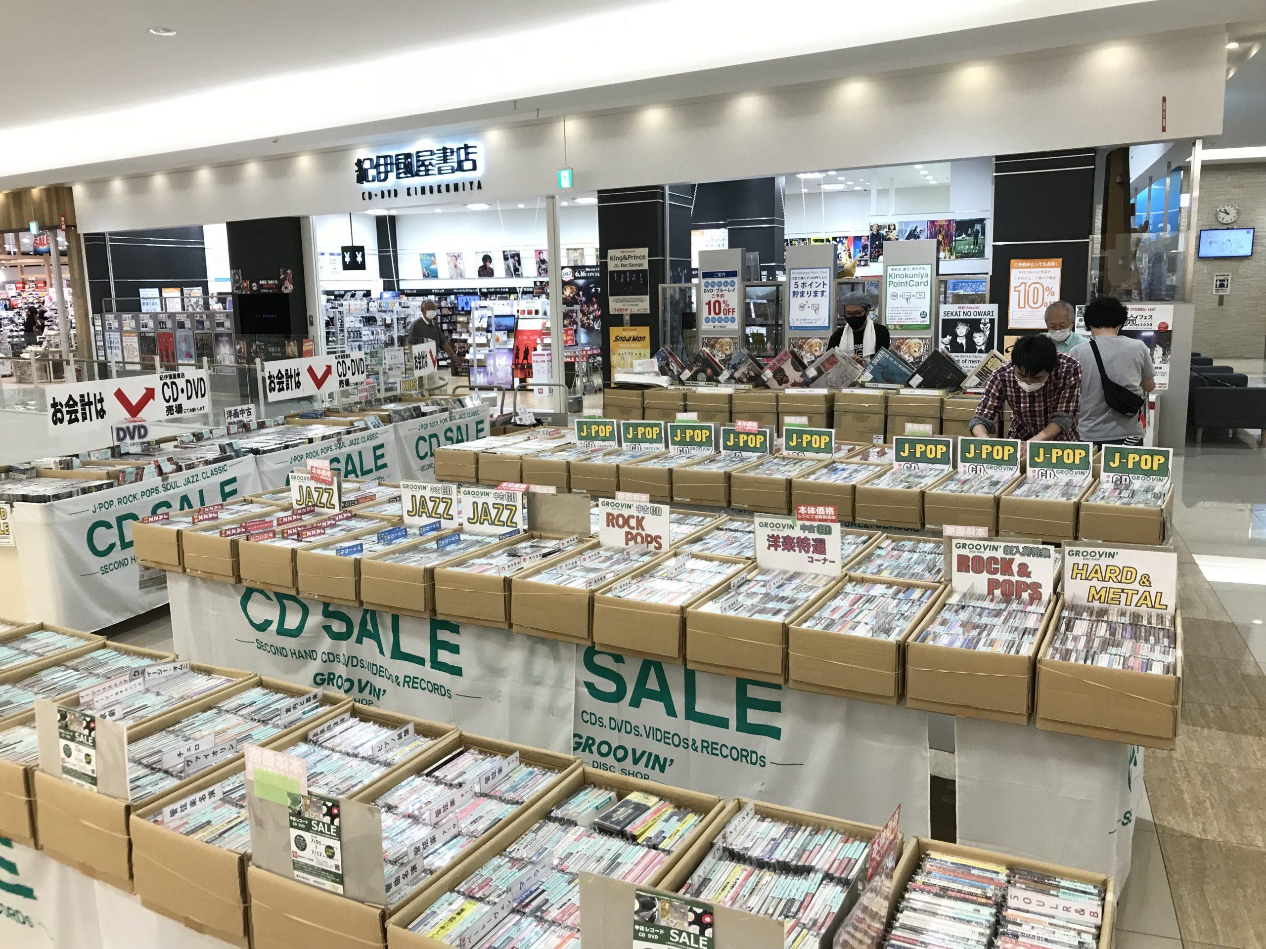 ゆめタウン廿日市レコードCD DVDセール
